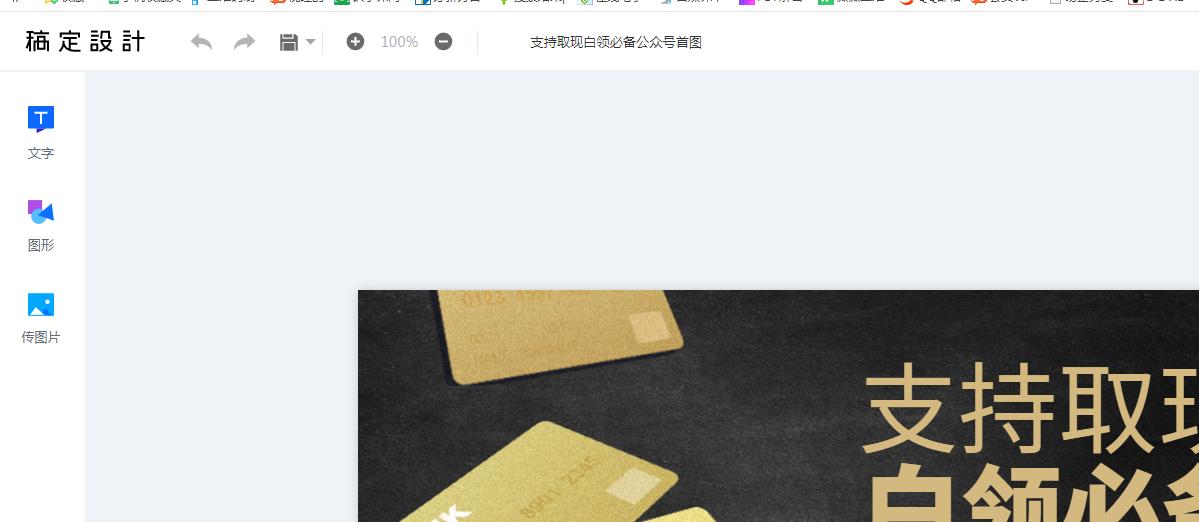 微信公众号头条封面图尺寸是多少?公众号头条封面图尺寸大小
