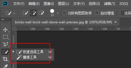 什么软件可以直接修改照片底色?修改照片背景底色软件