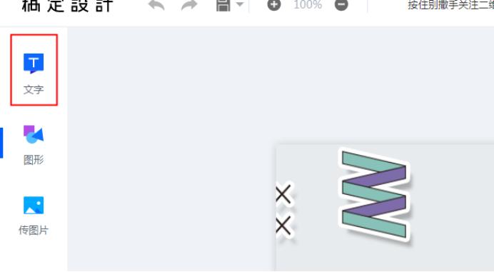 【图】微信公众号动态的关注图片怎么制作的?这项技能太强了!