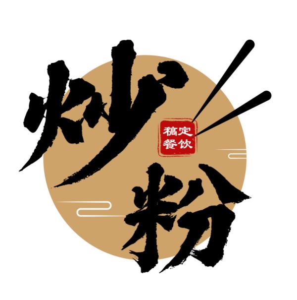 创意品牌logo设计模板分享