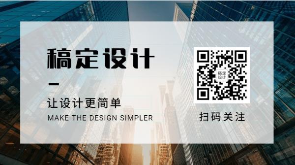 微信二维码设计技巧 微信二维码设计模板的推荐