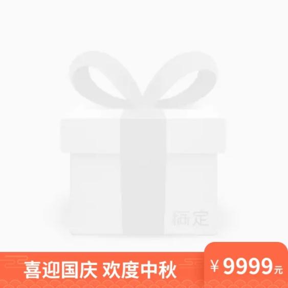 中秋节国庆节主图图标
