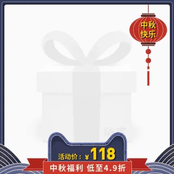 中秋节中国风主图图标
