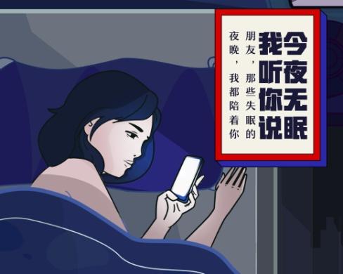 情感/插画小程序封面