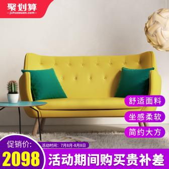 聚划算/家具/沙发/直通车主图