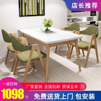 家居/家具桌椅/直通车主图