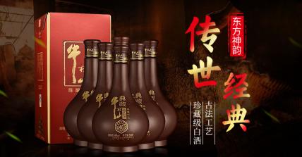 中秋节/中秋营销/酒类中国风电商海报banner