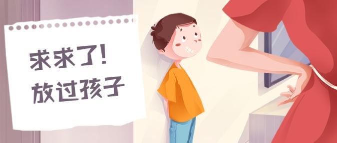 热点教育幼儿公众号首图