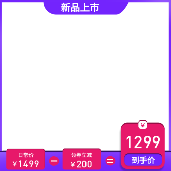 箱包/行李箱主图图标