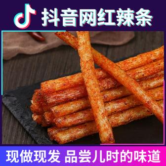 食品/抖音网红辣条直通车