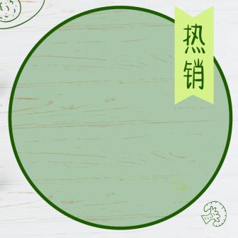 餐饮美食/简约清新/饿了么商品主图