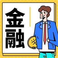 金融/插画风公众号次图