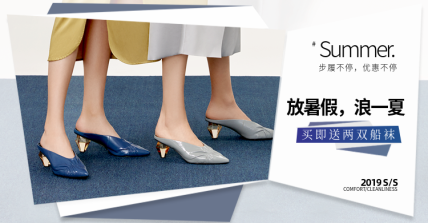 鞋服/女鞋拼图款海报