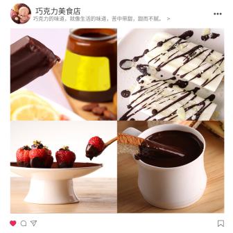 食品/糕点/拼图主图直通车
