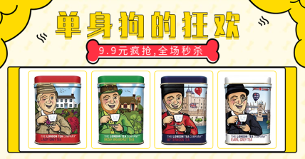 七夕/食品创意海报