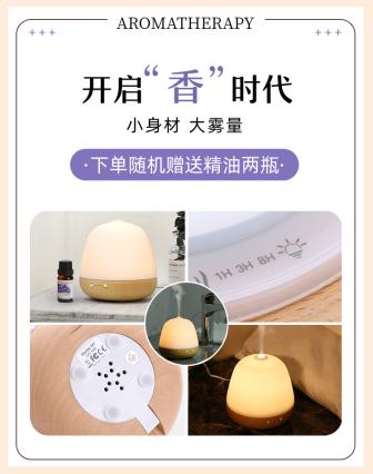 百货/拼图/秋季上新海报