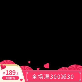 七夕/情人节主图图标