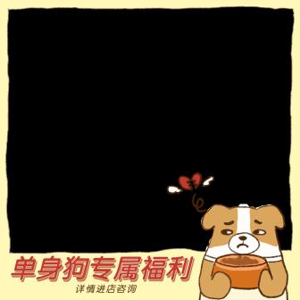 七夕/情人节/手绘风主图图标