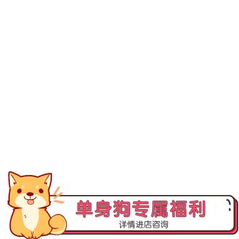 七夕/趣味主图图标
