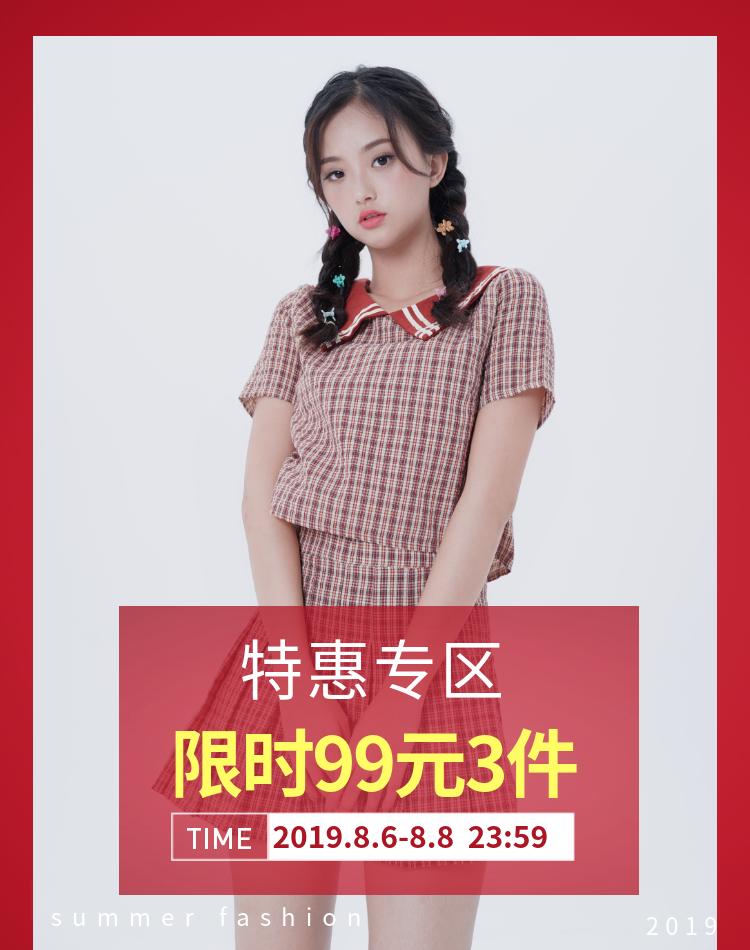 中秋节99划算节国庆节低价风暴服装女装钻展海报banner