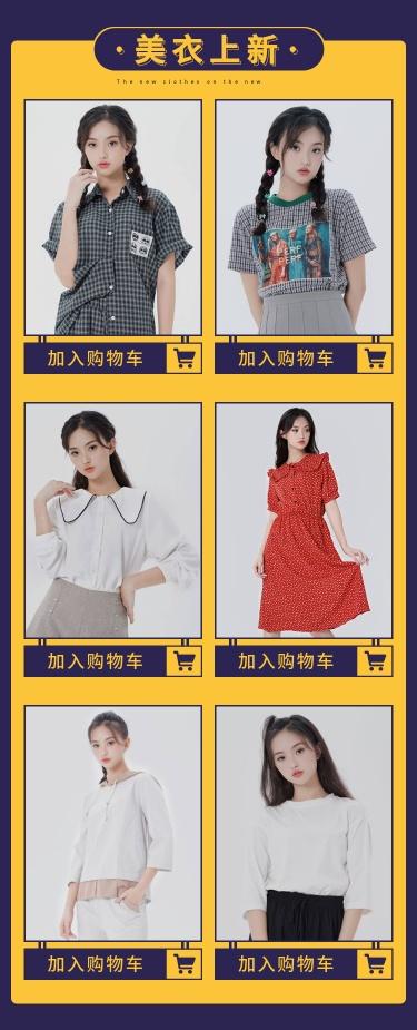 简约/秋上新/女装/新品推荐