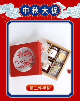 中秋节中秋营销上新新品中国风电商海报banner