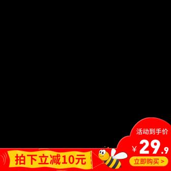餐饮美食卡通促销主图图标