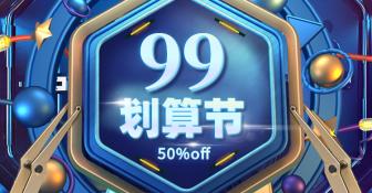 99划算节聚划算科技风数码家电电商海报banner