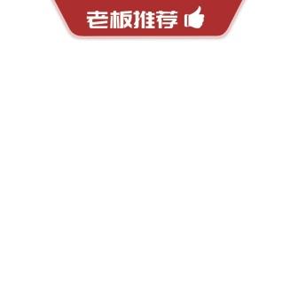 餐饮美食/粥铺/中国风/饿了么商品主图