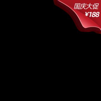 国庆节日活动大促喜庆主图图标