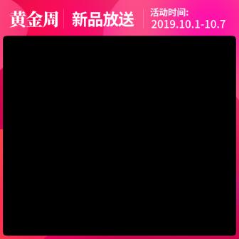国庆黄金周促销活动电商主图图标