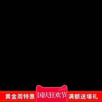 国庆狂欢促销喜庆主图图标