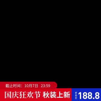 国庆狂欢促销活动电商主图图标