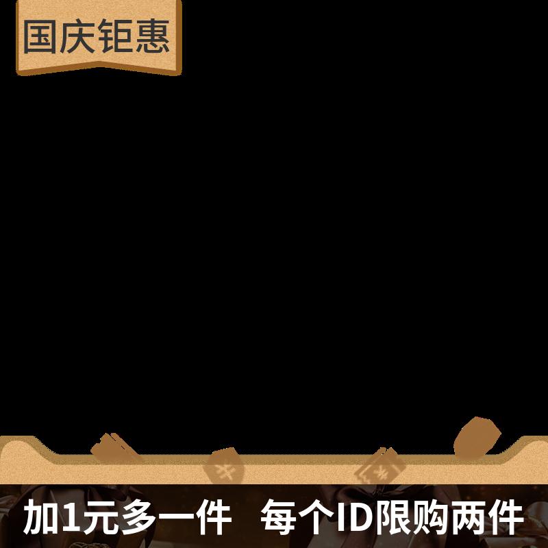 国庆节日70周年促销活动电商主图图标