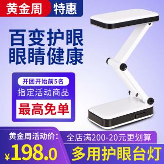国庆节日促销大促活动电商主图/直通车