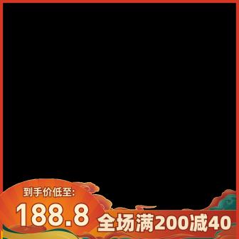 国庆十一中国风活动促销电商图标