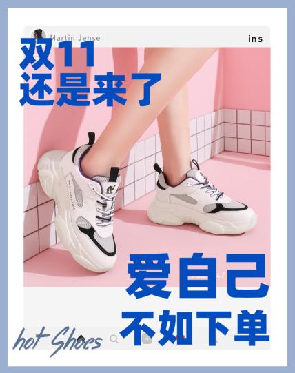 双11十一/活动促销/小清新/女鞋/电商店铺首页