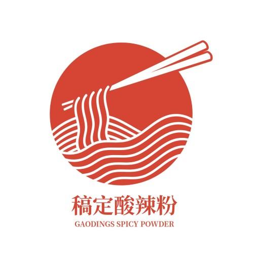 logo头像/餐饮通用头像/手绘简约/店标