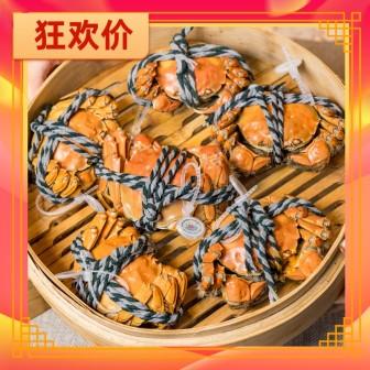 餐饮美食/双十一/喜庆时尚/饿了么商品主图