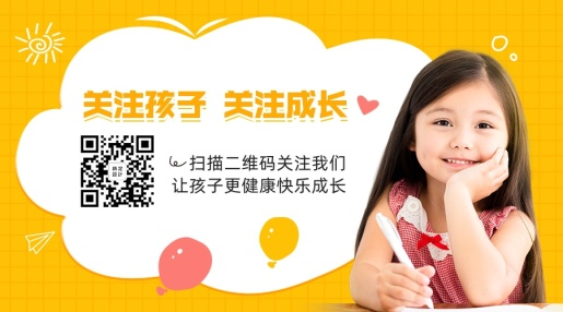 儿童教育/家庭教育/关注二维码