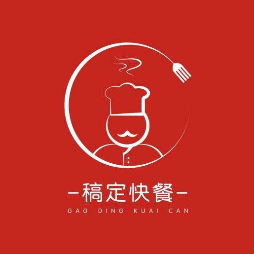 logo头像/餐饮通用头像/简约创意/店标