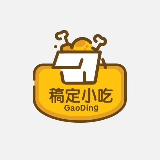 logo头像/餐饮通用头像/简约可爱/店标