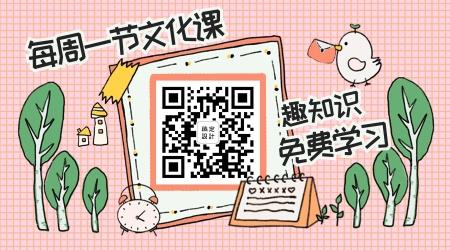 新媒体-学习关注/课程/关注二维码