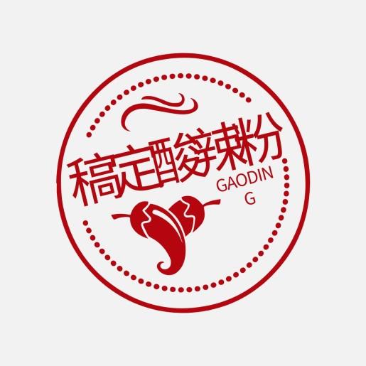 logo头像/餐饮通用头像/喜庆简约/店标