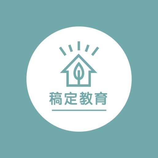 logo头像/通用/简约文艺/店标