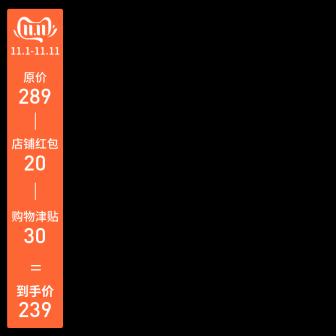 双十一预售鞋服促销公式简约主图图标