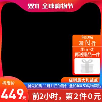 双11/双十一全球狂欢节买赠主图图标