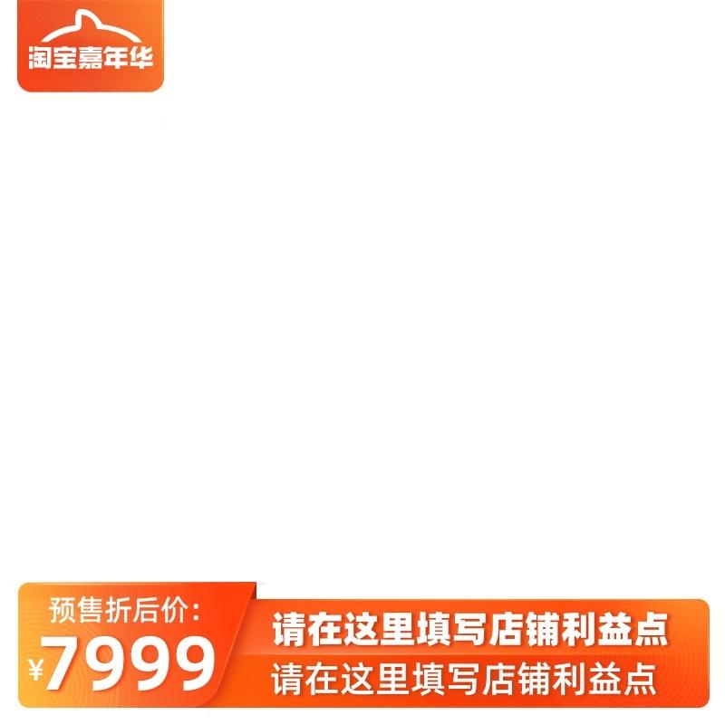 淘宝嘉年华官方主图图标