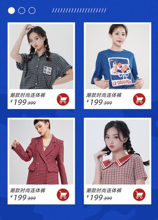 双十二/双12/日常上新/节日促销/女装/潮酷时尚/店铺首页返场