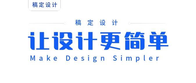 公众号文字居中logo